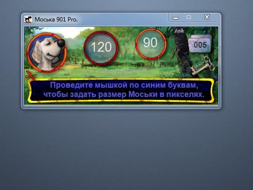 Как быстро уменьшить размер фотографии и её разрешение | 390x520